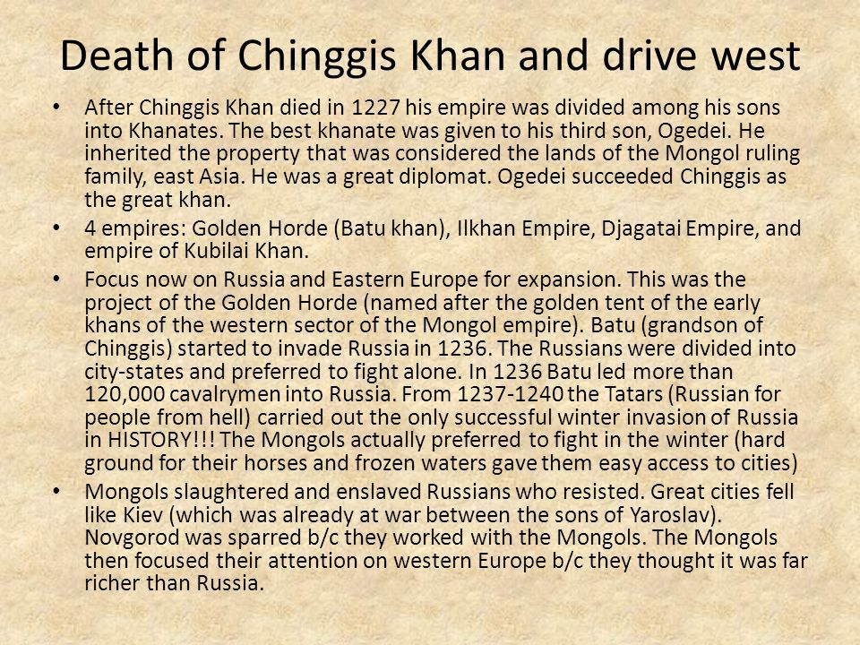 Death of Chinggis Khan and drive west