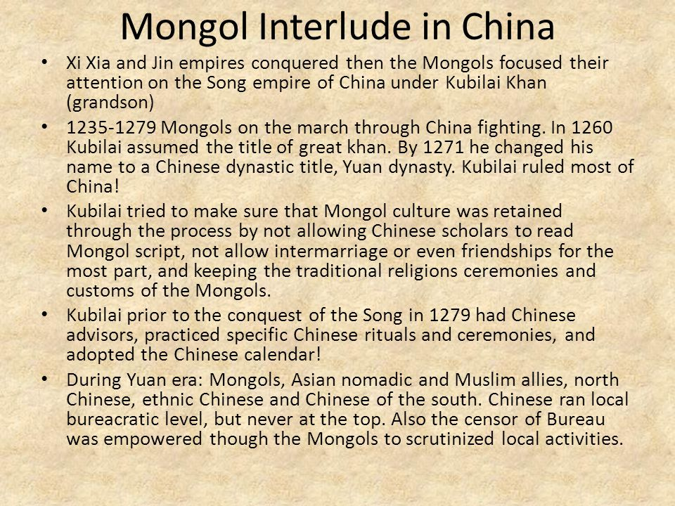 Mongol Interlude in China