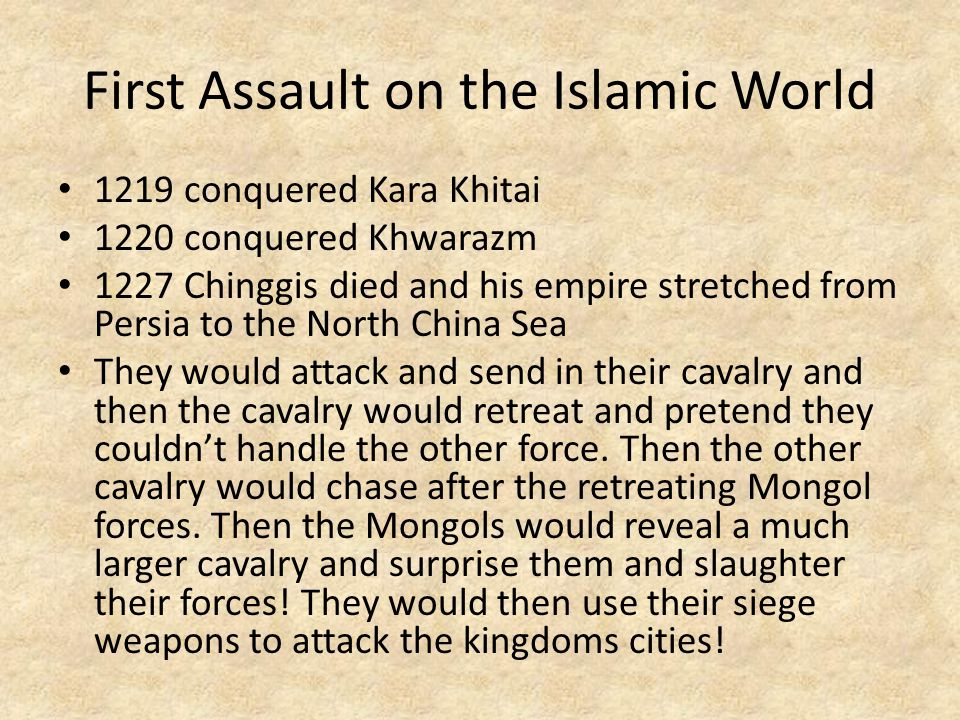 First Assault on the Islamic World