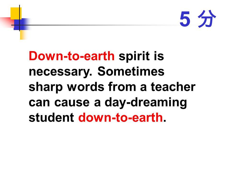 5 分 Down-to-earth spirit is necessary.