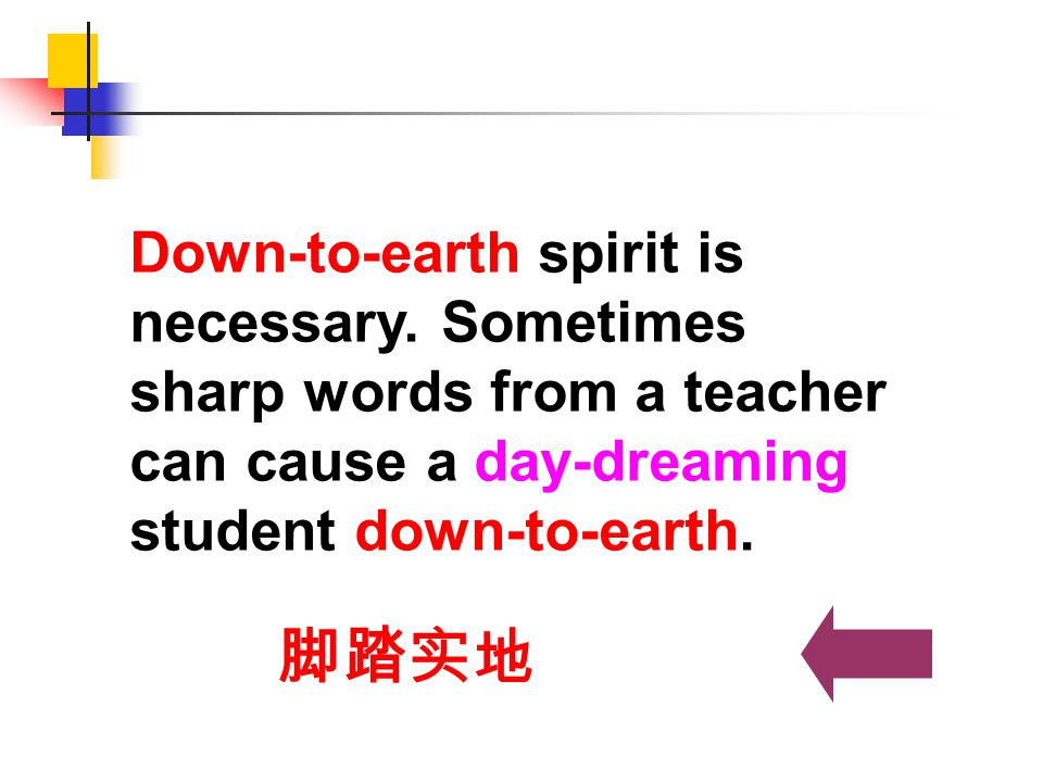Down-to-earth spirit is necessary