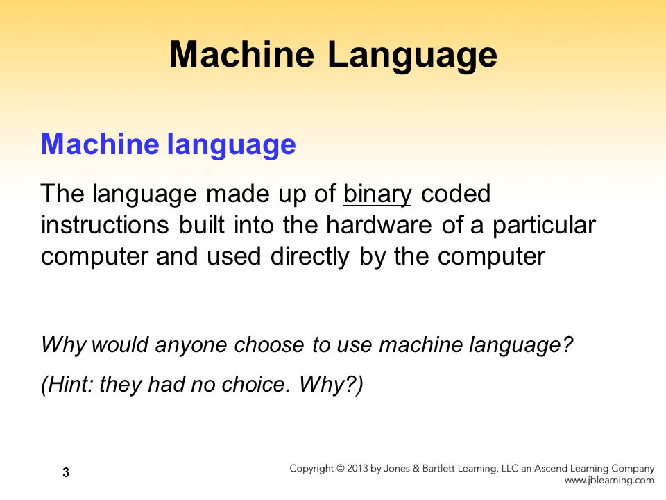 Machine Language Machine language