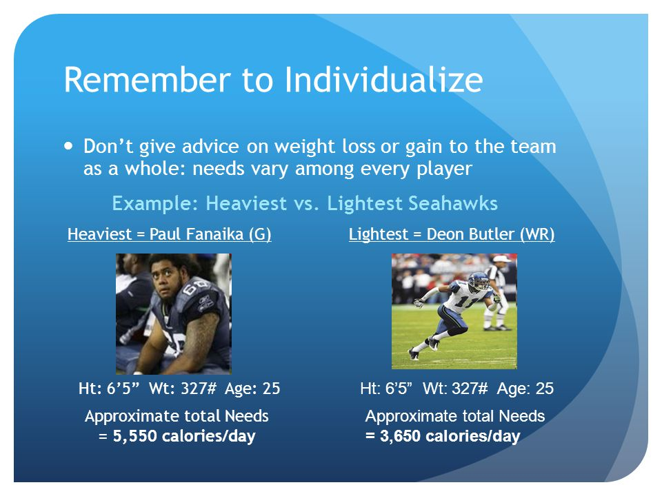 Remember to Individualize