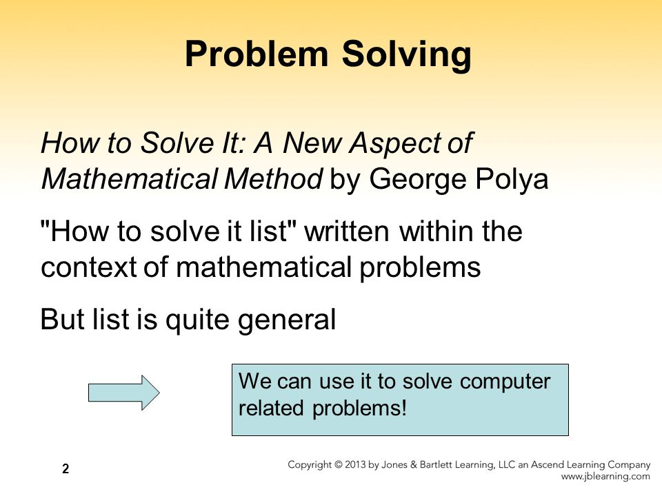 How To Problem Solving