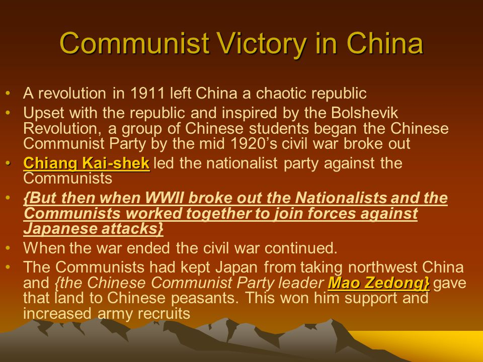 Communist Victory in China