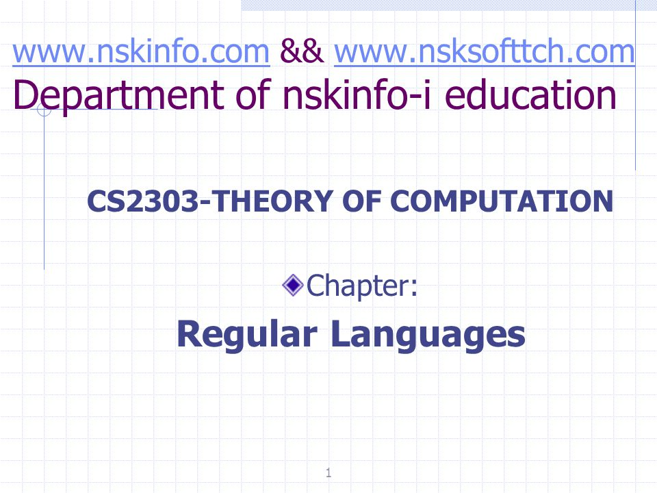 CS2303-THEORY OF COMPUTATION
