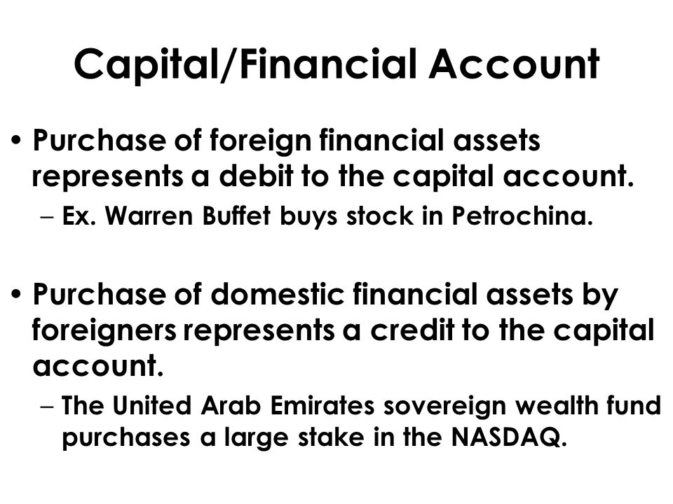 Capital/Financial Account