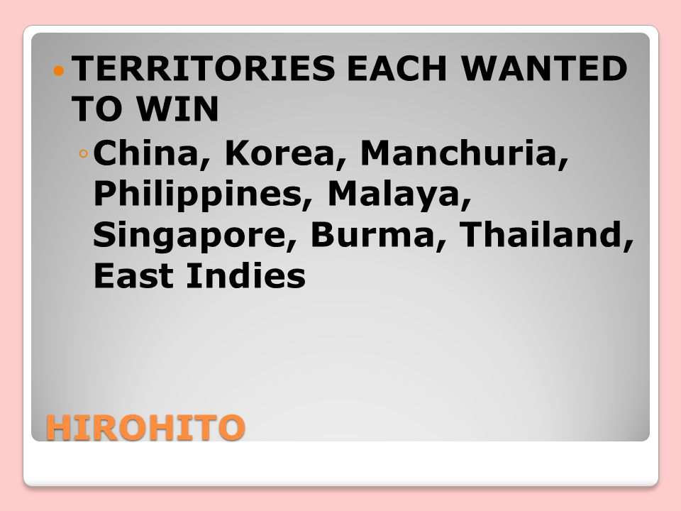 TERRITORIES EACH WANTED TO WIN