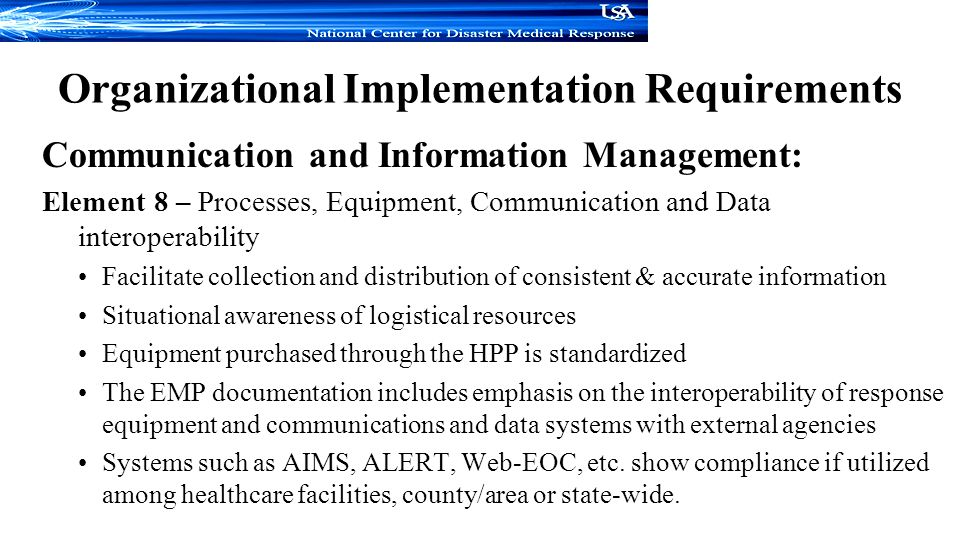 Organizational Implementation Requirements