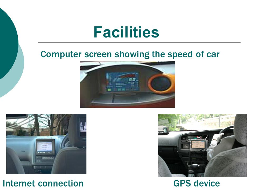 Facilities Computer screen showing the speed of car