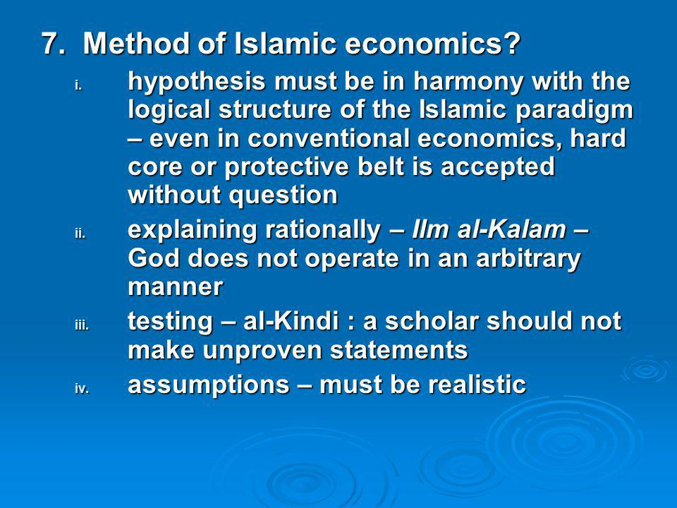 7. Method of Islamic economics