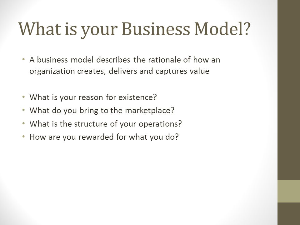 What is your Business Model