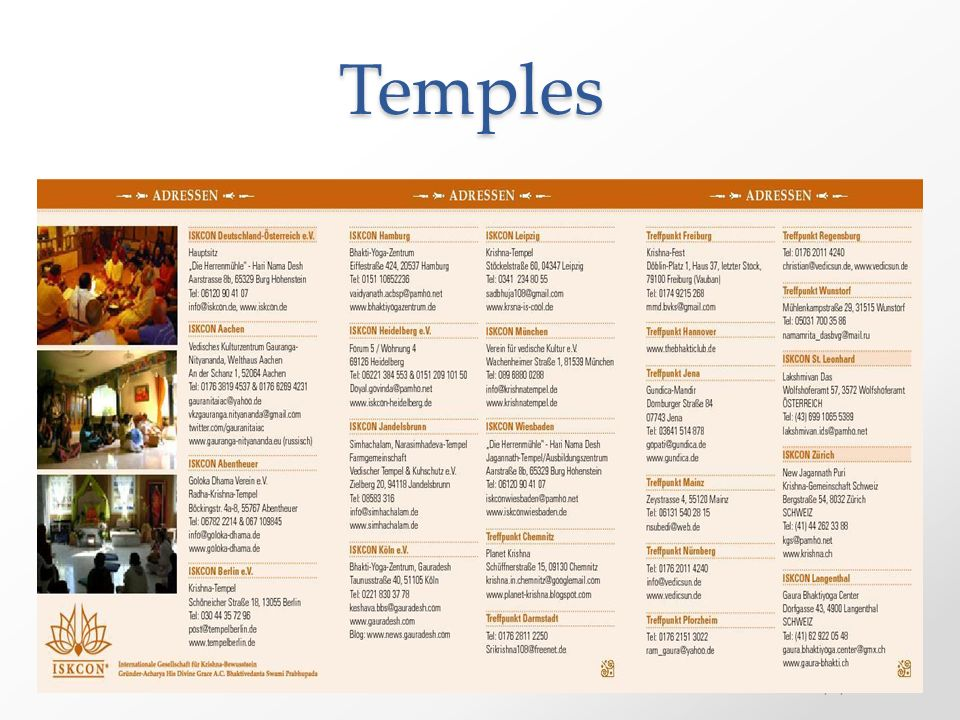 Temples Footer Text 3/25/2017