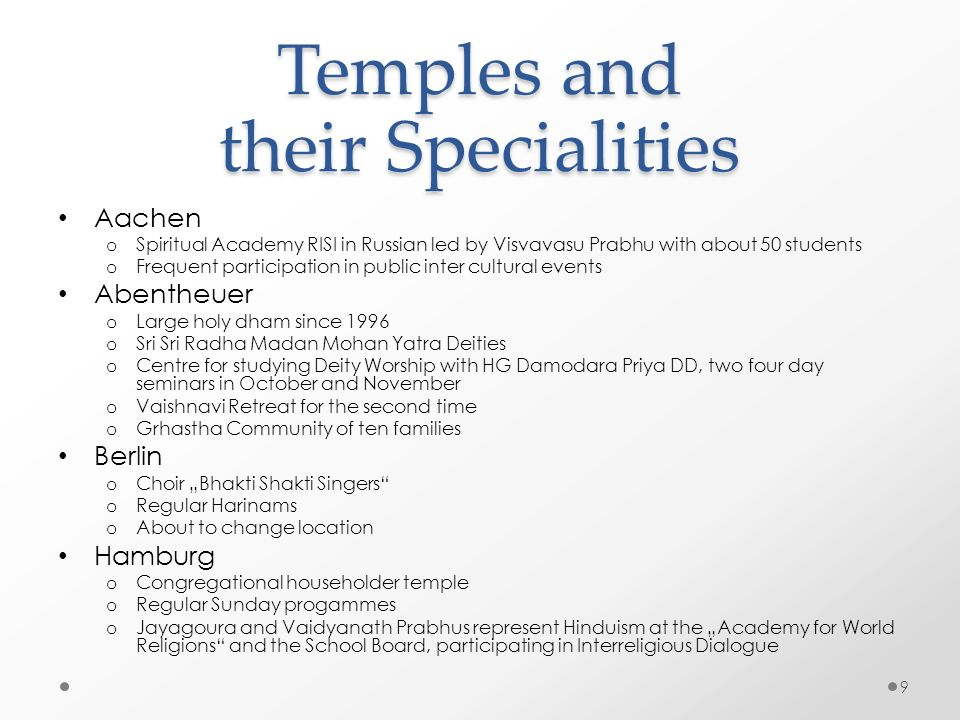 Temples and their Specialities