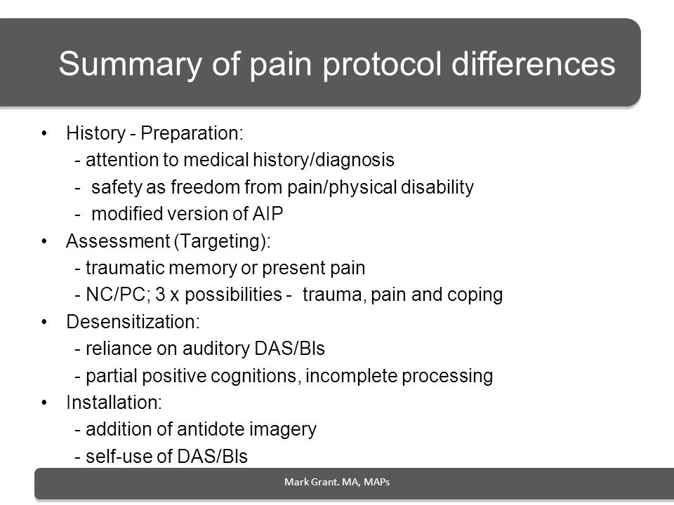 Summary of pain protocol differences