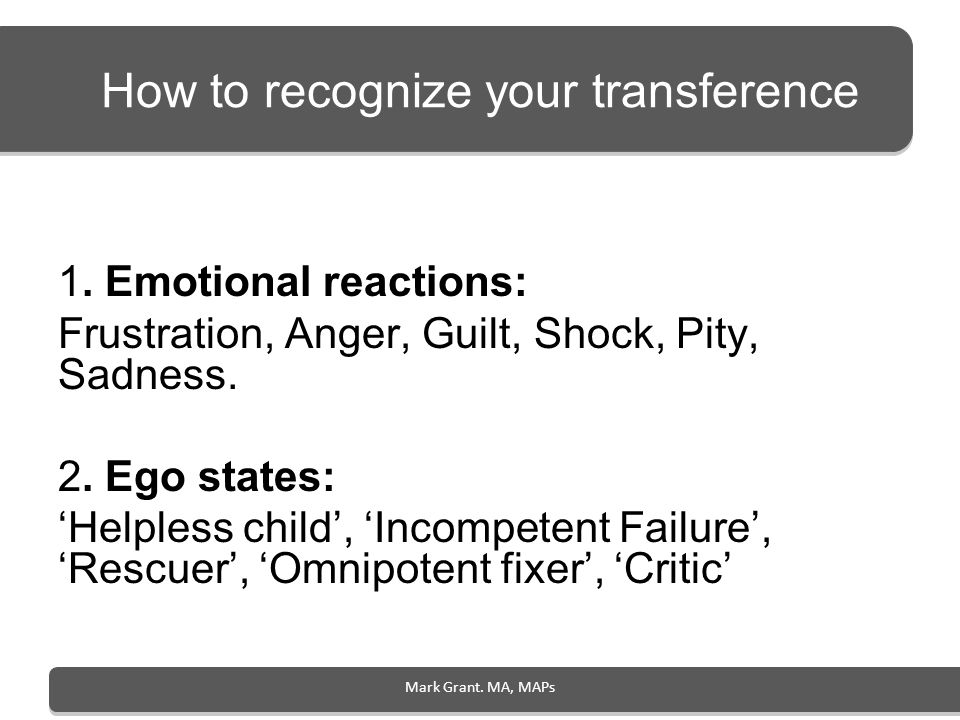How to recognize your transference