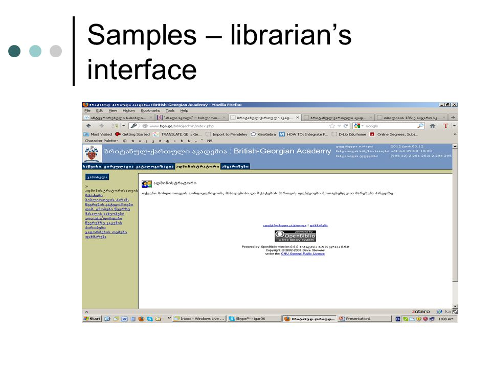 Samples – librarian's interface