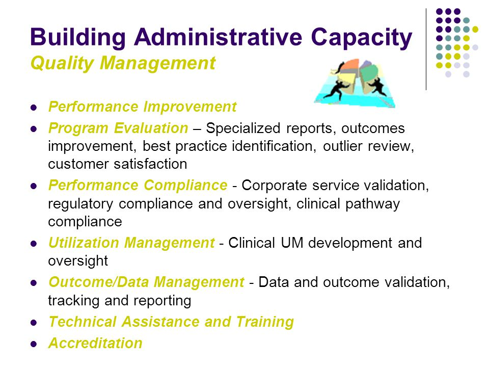 Building Administrative Capacity Quality Management