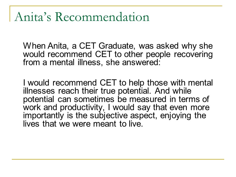 Anita's Recommendation