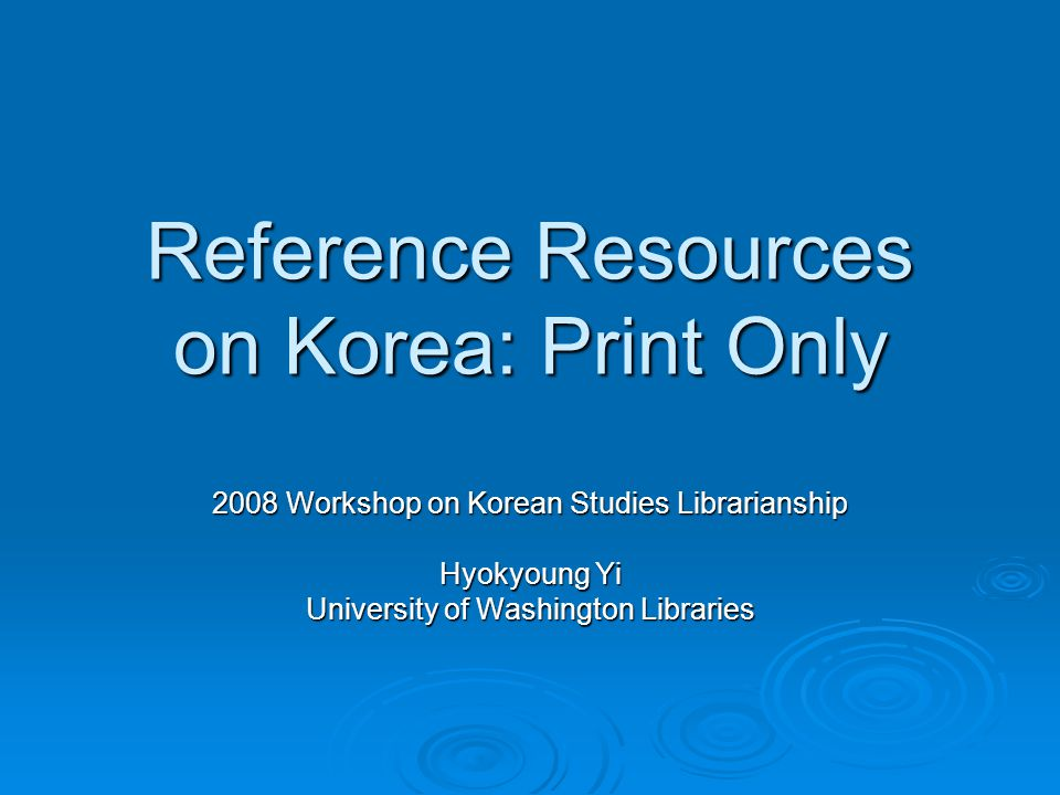 Reference Resources on Korea: Print Only