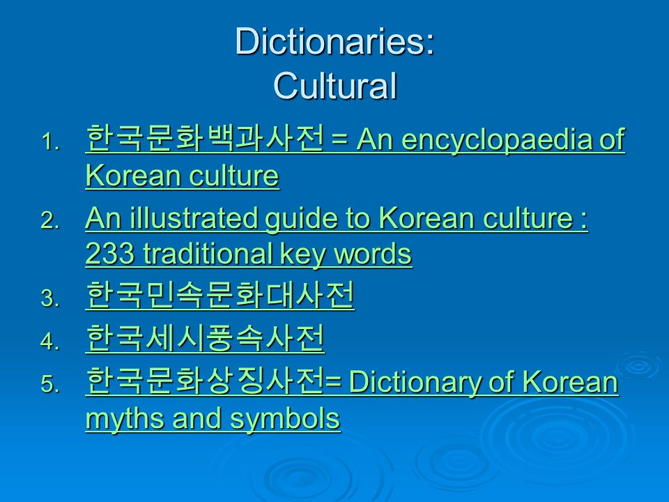 Dictionaries: Cultural