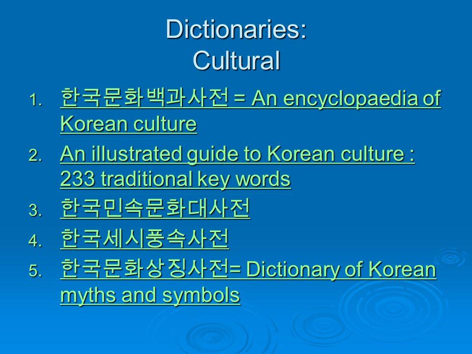 Dictionaries: Cultural