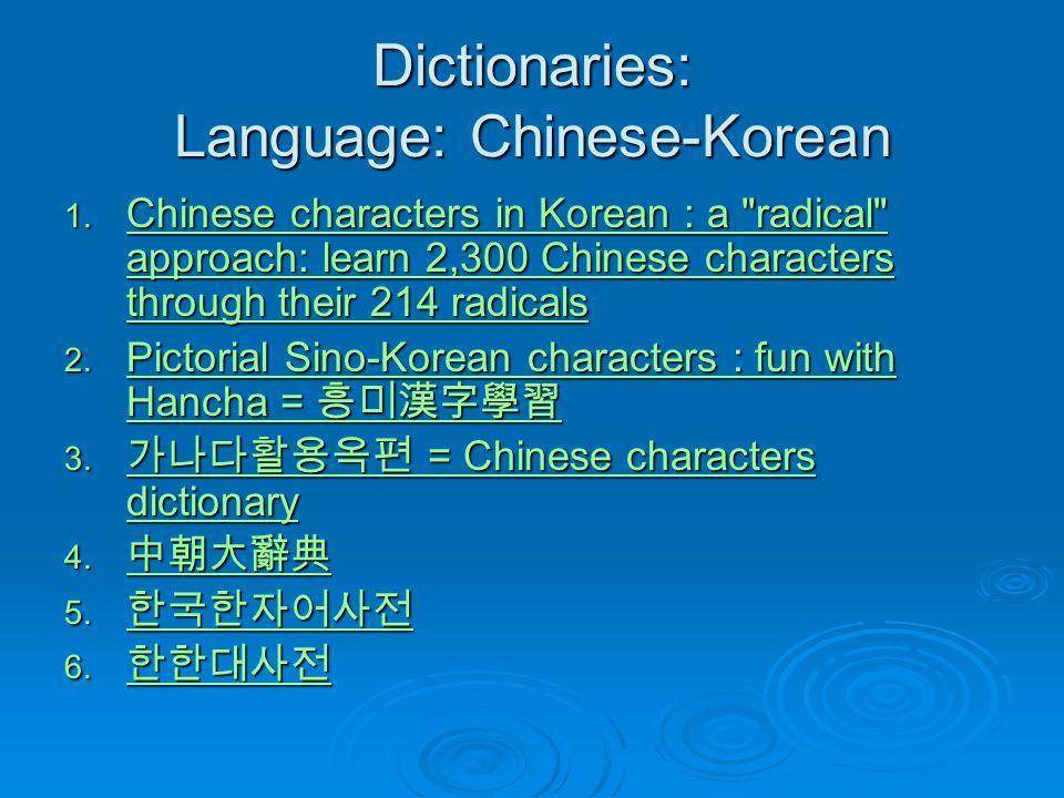 Dictionaries: Language: Chinese-Korean