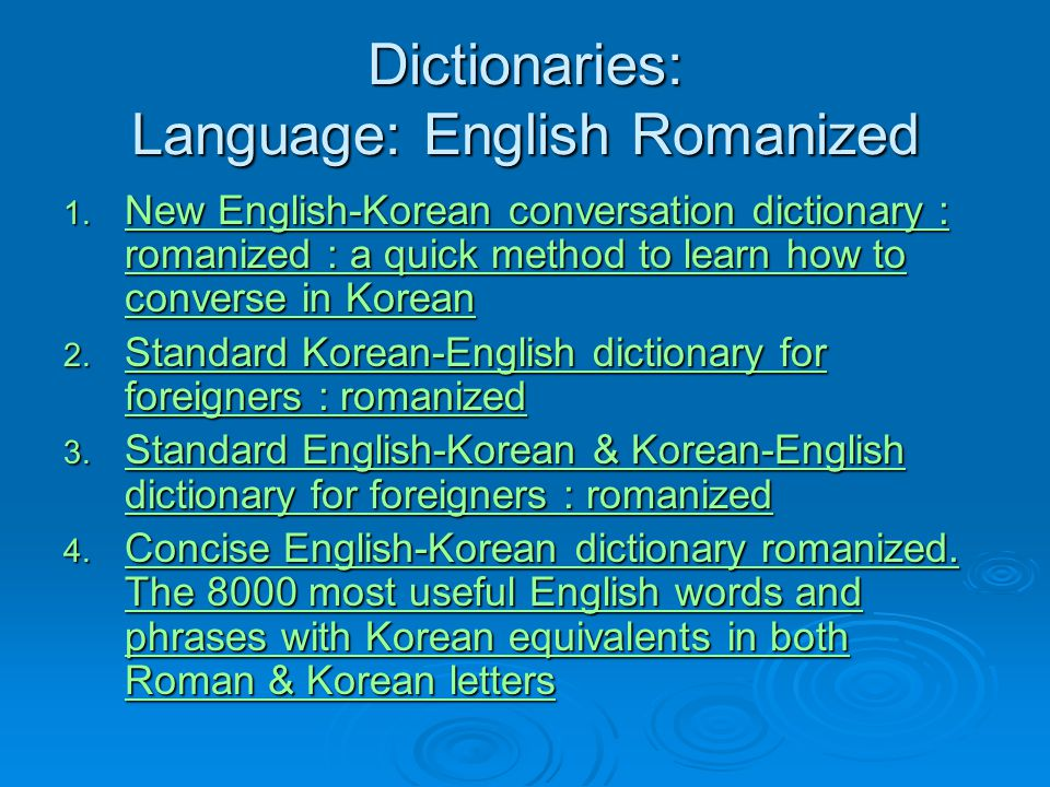 Dictionaries: Language: English Romanized