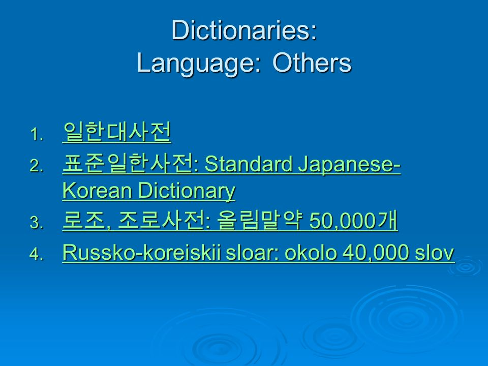 Dictionaries: Language: Others