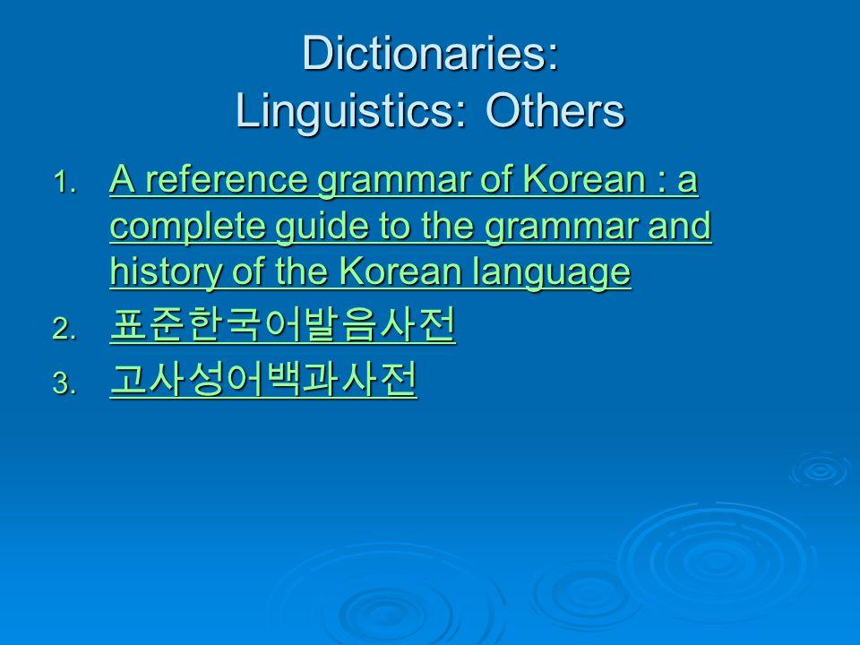 Dictionaries: Linguistics: Others