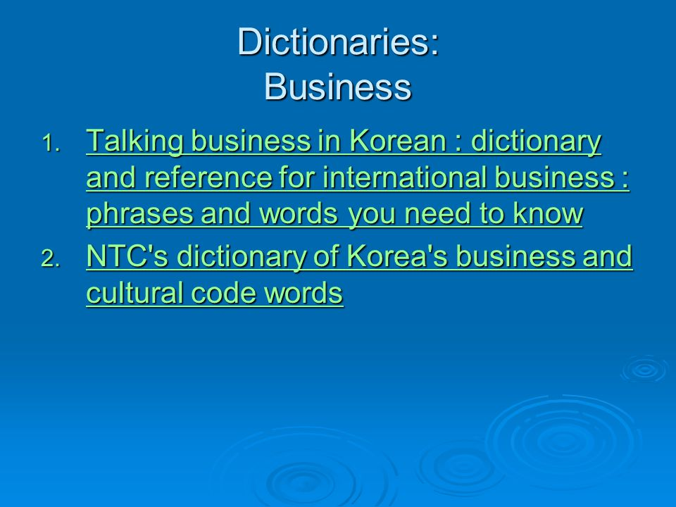 Dictionaries: Business
