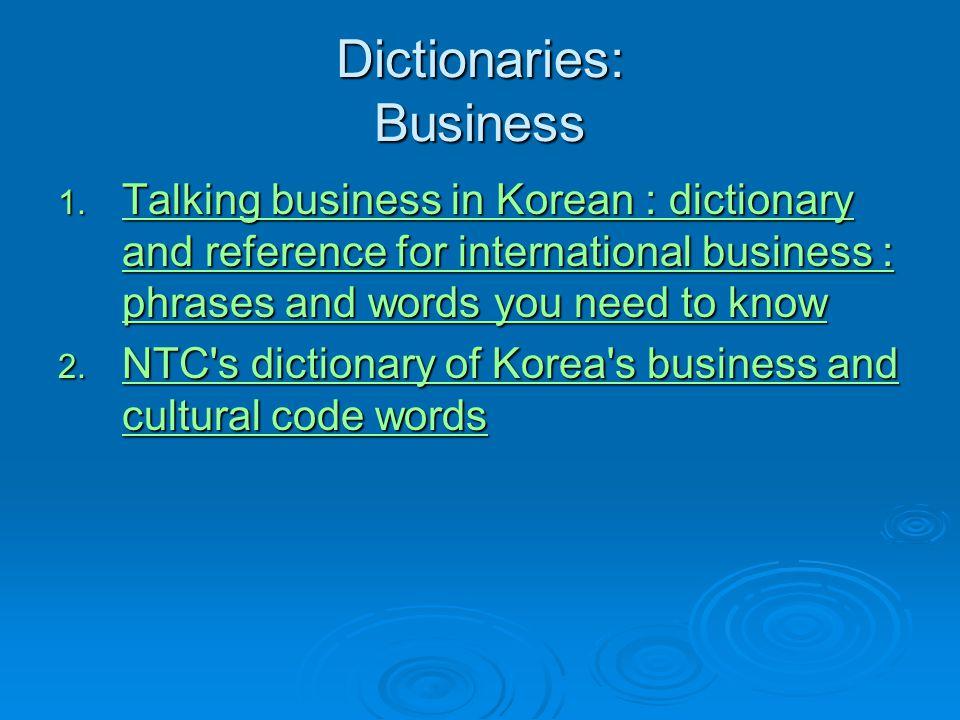 Dictionaries: Business