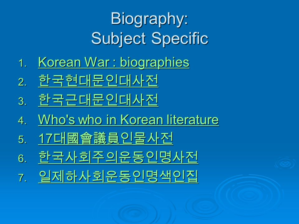 Biography: Subject Specific