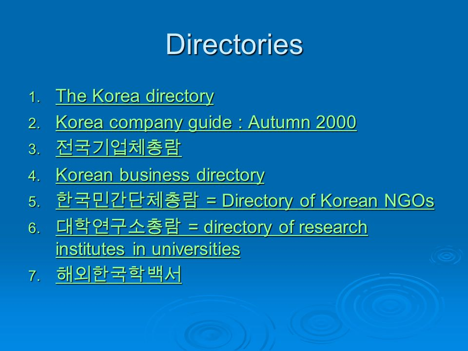 Directories The Korea directory Korea company guide : Autumn 2000