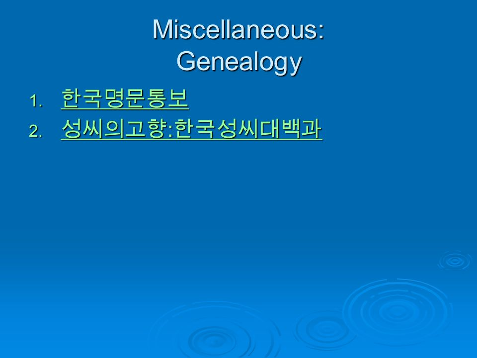 Miscellaneous: Genealogy