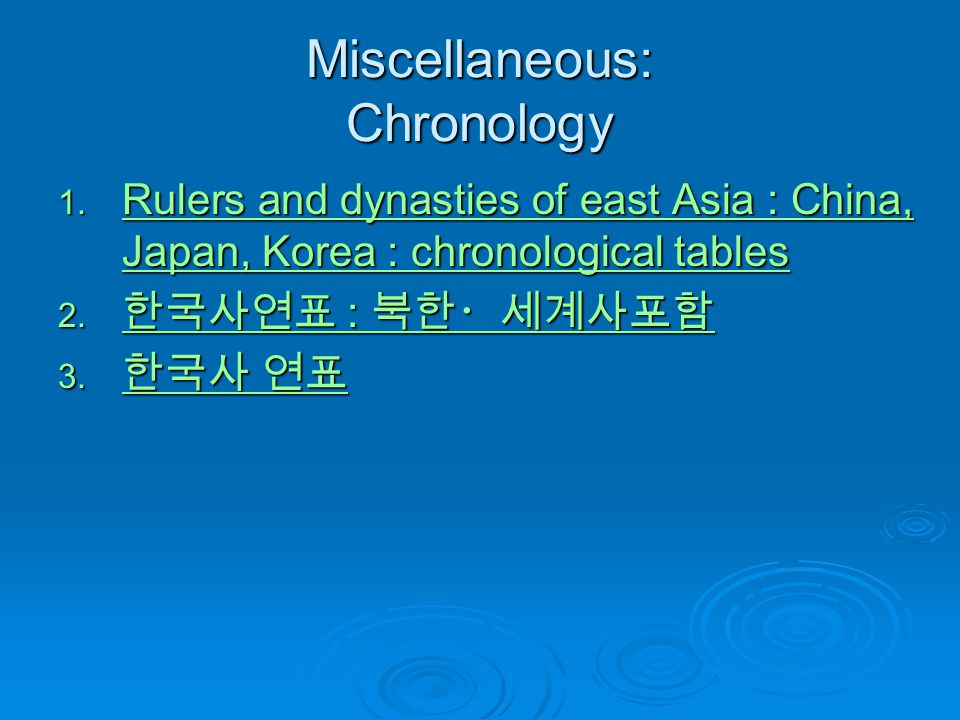Miscellaneous: Chronology