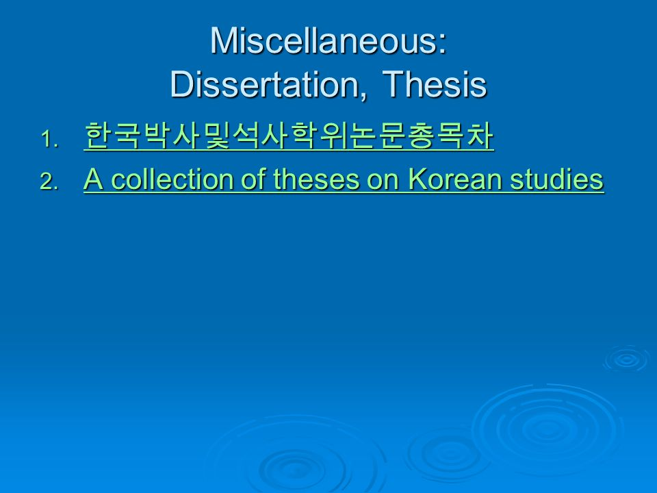Miscellaneous: Dissertation, Thesis
