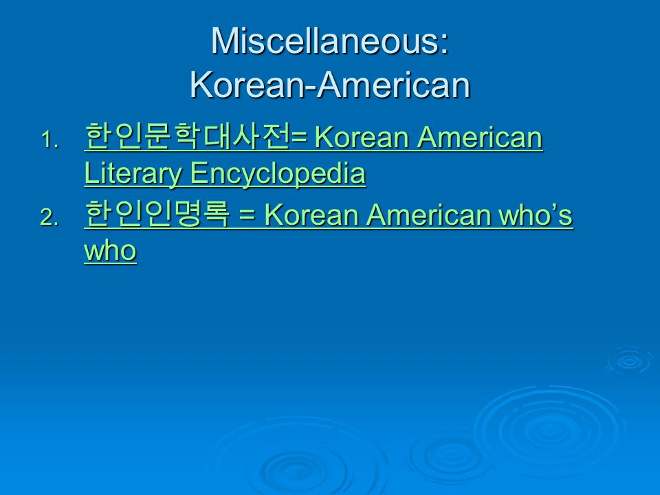 Miscellaneous: Korean-American