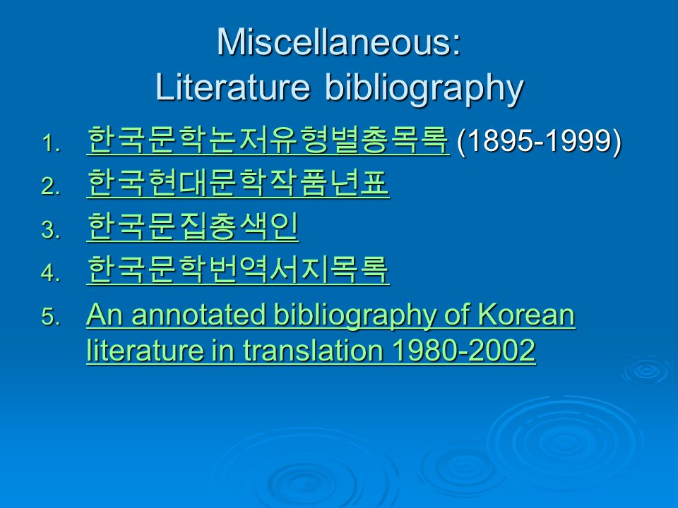 Miscellaneous: Literature bibliography