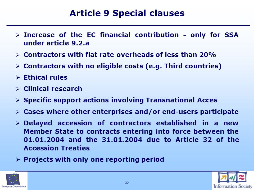 Article 9 Special clauses
