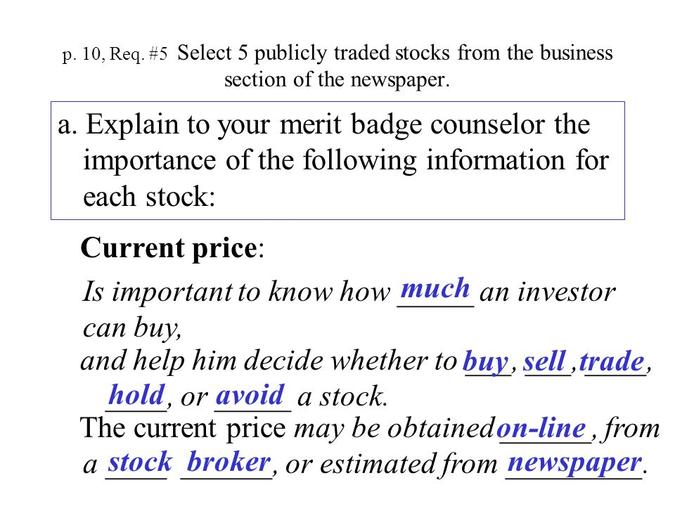Is important to know how _____ an investor can buy, much