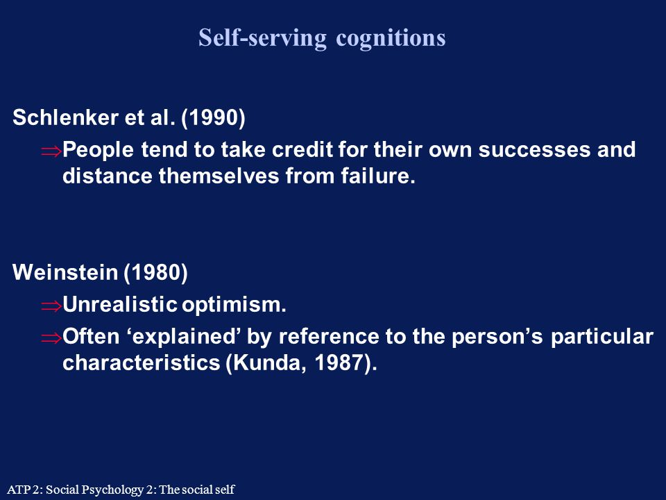 Self-serving cognitions