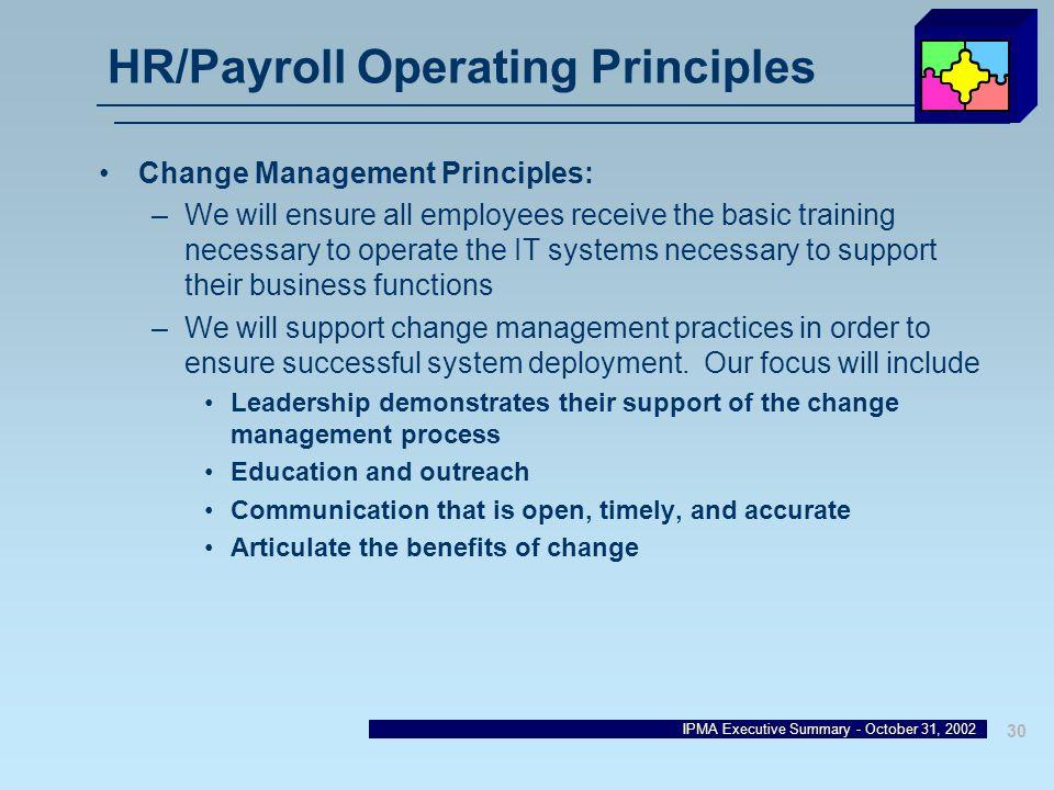 HR/Payroll Operating Principles