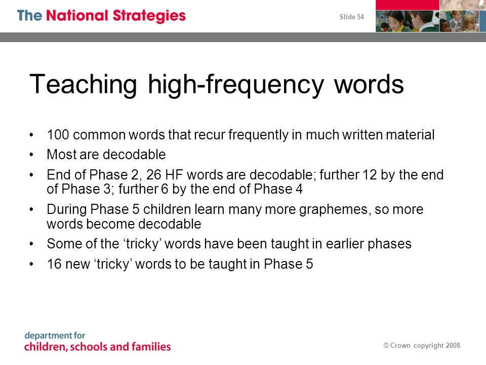 Teaching high-frequency words