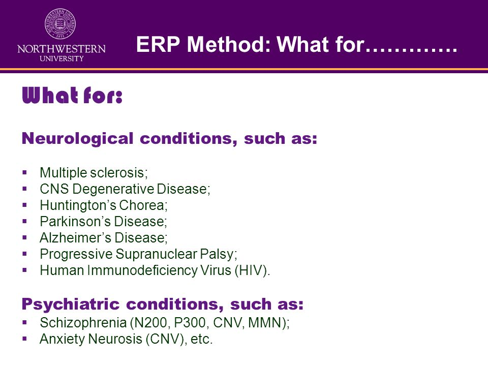ERP Method: What for………….