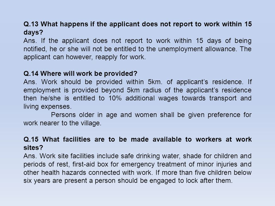 Q.13 What happens if the applicant does not report to work within 15 days