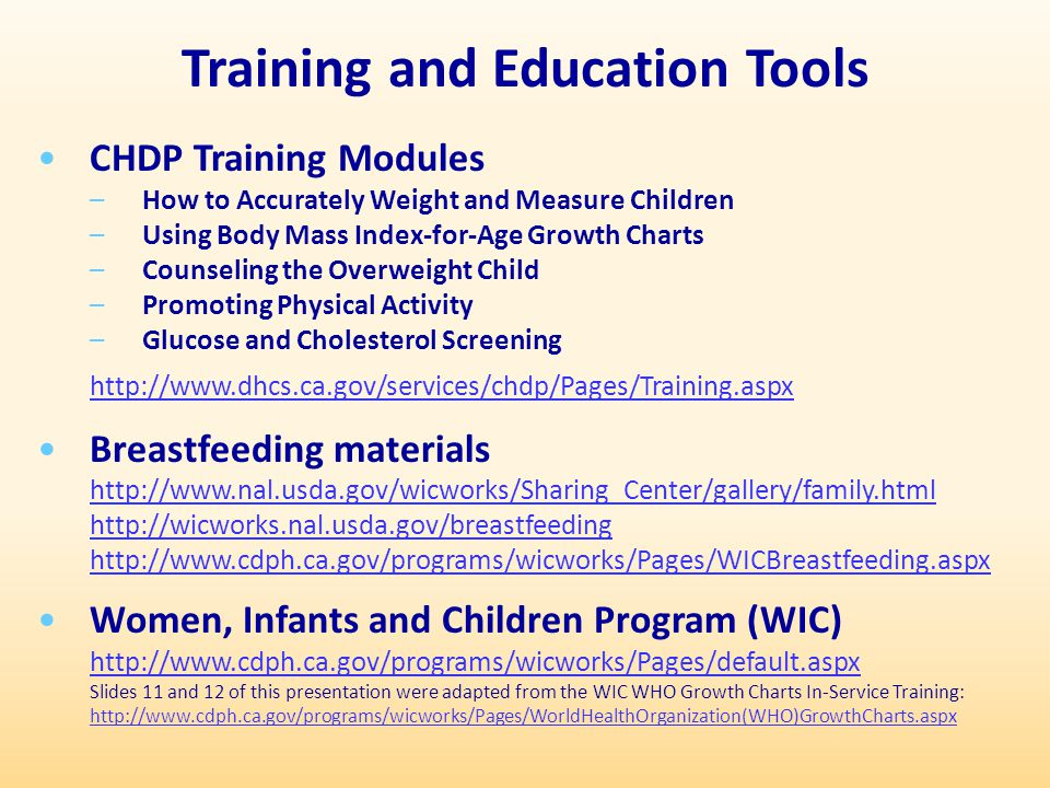 Training and Education Tools