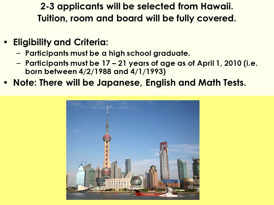 2-3 applicants will be selected from Hawaii.