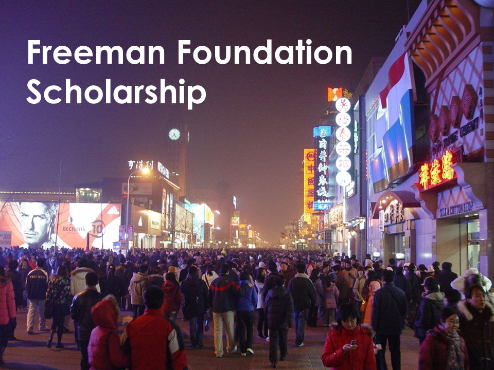 Freeman Foundation Scholarship
