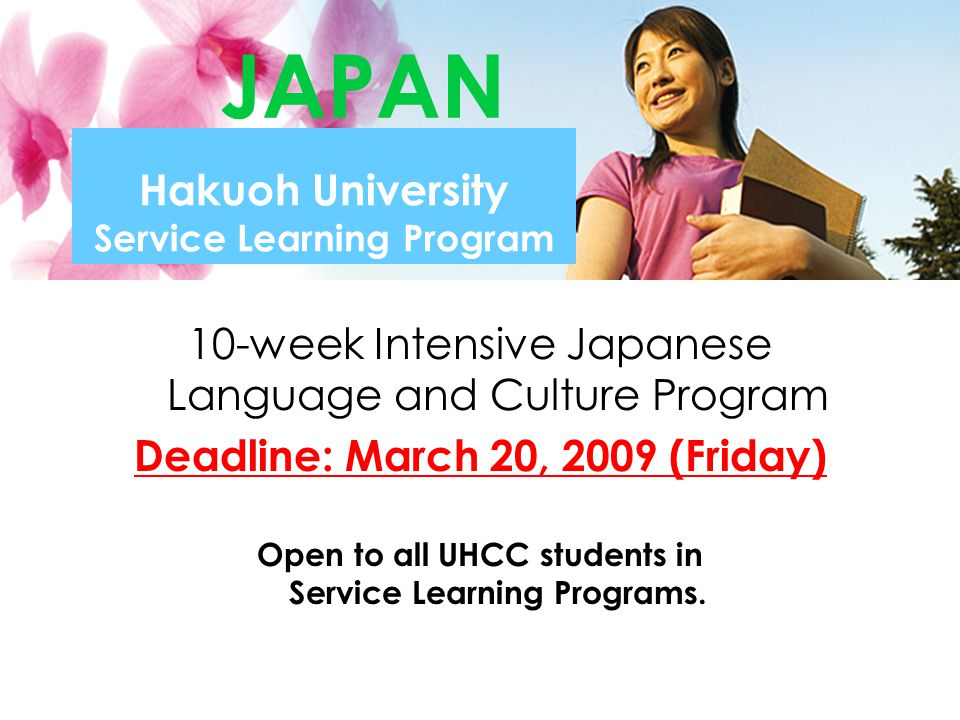 JAPAN Hakuoh University Service Learning Program